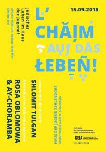 Lesung und Musik zur Austellung L`Chaim - Auf das Leben! @ Haus der Jugend Zehlendorf